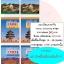 ชุดแบบเรียนภาษาจีน Hanyu Jiaocheng 3rd Edition ระดับ 1A ถึง 3B (6เล่ม/ชุด +CD) thumbnail 1