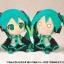(Pre-order) Plushie Series 01. Character Vocal Series: Miku Hatsune thumbnail 6