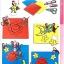 美猴王汉语(少儿)1A(含1CD)Monkey King Chinese (Children) 1A (Including 1CD) thumbnail 7