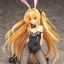 Golden Darkness: Bunny Ver. 1/4 thumbnail 2