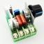 SCR 2000W Power Regulator เครื่องหรี่ไฟ thumbnail 1