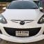 ฟรีดาวน์ Mazda 2 sport 5ประตู สีขาว ปี2013 รุ่นท๊อป รถสวยจัดเดิมๆ ไมล์น้อย มือแรกป้ายแดง ชุดแต่งรอบคัน ผ่อน 6,303x72งวด ติดแบล็กลิสจัดได้ รับเทริน์รถเก่าให้ราคาดี thumbnail 3