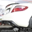 Review ชุดท่อไอเสีย SLK 250 R172 Valvetronic Exhaust System by PW PrideRacing thumbnail 5