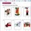 轻松学中文(少儿版)(英文版)课本4b(含1CD)Easy Steps to Chinese for Kids (4b)Textbook+CD thumbnail 5