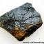 แร่อิลเมไนท์ (ilmenite) ไทเทเนียมไดออกไซด์ จากปากีสถาน (3.6g)