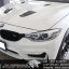 BMW Series4 Akrapovic Carbon Tailpipe by PW PrideRacing thumbnail 8