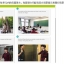 标准汉语会话360句 配套教学情景视频1(含1U盘)Standard Chinese Conversation 360 supporting teaching scenario video 1 (including 1U disk) thumbnail 2