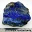 ▽ลาพิส ลาซูลี่ Lapis Lazuli ก้อนธรรมชาติ (25g)