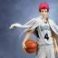 (Pre-order) Kuroko's Basketball: Seijuro Akashi 1/8 Complete Figure thumbnail 4