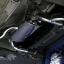 ชุดท่อไอเสีย BMW 420D F32 (Valvetronic Exhaust System) thumbnail 4
