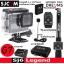 SJCAM SJ6 LEGEND + Battery + DualCharger + BAG(L) + RemoteSelfie + RemoteBand + ExternalMic thumbnail 1