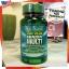 วิตามินรวม ABC Plus® Senior Multivitamin Multi-Mineral Formula thumbnail 1