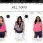 """BN3089--เสื้อแฟชั่น สวยๆ สีโอรส NEW & COMPANY """"อก 40 นิ้ว"""" thumbnail 6"""