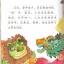 นิทานจีน ตอนเทศกาลตรุษจีน (The Chinese New Year The Nian Monster) thumbnail 6