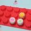 แม่พิมพ์ซิลิโคน สำหรับทำขนม ลายดอกไม้ 3 ชนิด thumbnail 3