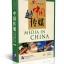 Narration of China: Media in China + DVD 讲述中国课件系列 中国传媒课件(含1DVD-ROM) thumbnail 1