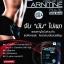 CARNITINE Plus 3L Extra Burnt คาร์นิทีน พลัส 3 แอล 30เม็ด ลดน้ำหนัก ควบคุมน้ำหนัก ช่วยเผาผลาญไขมันส่วนเกิน thumbnail 4