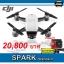 DJI SPARK Standard (White) Free SJCAM SJ4000 thumbnail 7