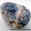 ▽บอสวาน่า อาเกต (Botswana Agate) ขัดมันขนาดพกพา (13g)