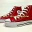 รองเท้า converse หุ้มข้อสีแดง thumbnail 1