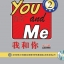 You and Me-Learning Chinese in China: Workbook+MP3 thumbnail 1