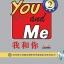 我和你2 中国篇 练习册(含1MP3)You and Me-Learning Chinese in China: Workbook+MP3 thumbnail 1