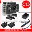 Sj5000 WiFi+ Battery + Dual Charger + TMC Selfie( 7 สี ) thumbnail 1