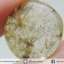▽=โปรโมชั่น= พลอยไหมทอง Golden Rutilated Quartz (7.98ct.)