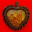 หัวใจเถาวัลย์หลง thumbnail 1