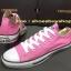 รองเท้า converse สีชมพู thumbnail 1