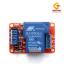 Relay Module โมดูลรีเลย์ 12V 30A 1 Channel ทำงานแบบ Active Low/High thumbnail 5
