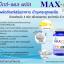 """""""MAX-CAL PLUS+"""" (แม็กซ์-แคล พลัส) 2 กระปุก thumbnail 4"""