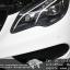 ชุดท่อไอเสีย Benz E-Coupe W207 Valvetronic Exhaust System thumbnail 13