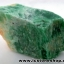 ▽อมาโซไนท์ (ฺAmazonite) ธรรมชาติ (31g)