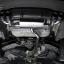 ชุดท่อไอเสีย BMW 420D F32 (Valvetronic Exhaust System) thumbnail 6