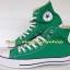 รองเท้า converse หุ้มขัอ สีเขียว thumbnail 1