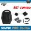 DJI MIVIC PRO Standard Combo set thumbnail 7