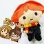 พวงกุญแจตุ๊กตาแฮร์รี่ พอตเตอร์ งานเดียวกับญี่ปุ่น ไซส์ 10 cm. thumbnail 3