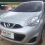 ฟรีดาวน์ Nissan March 1.2 E xtronic รถ9 เดือน 3000โล กิ๊กจริงๆ สภาพป้ายแดง บุ๊กเซอร์วิช กุญแจครบ ผ่อน 6754x72 เงินเดือน 15000 ไม่ต้องค้ำ ติดแบล็กลิสจัดได้ รับเทริน์รถเก่า thumbnail 2