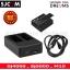 Sj4000 WiFi+ Battery+Dual Charger+BAG(L)+TMC Selfie ( 7 สี ) thumbnail 3