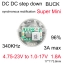 โมดูลเรกูเลต DC-DC step down converter Super Mini size buck module 4.75V-23V to 1.0V-17V 1.8A 3A(max) thumbnail 1