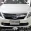 ชุดท่อไอเสีย Toyota Camry thumbnail 1
