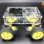 โครงหุ่นยนต์รถ 4 ล้อ พร้อมโช๊คล้อรถ thumbnail 4