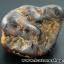 ▽แร่ภูเขาควาย หินมงคลจากภูเขาควาย (23g)