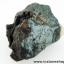 แร่อิลเมไนท์ (ilmenite) ไทเทเนียมไดออกไซด์ จากปากีสถาน (3g)