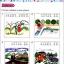 轻松学中文(少儿版)(英文版)课本4b(含1CD)Easy Steps to Chinese for Kids (4b)Textbook+CD thumbnail 4