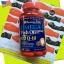 Omega fish oil ลดไขมัน บำรุงสมอง-หลอดเลือด thumbnail 2