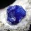 แร่ลาซูไรท์ (Lazurite)-แคลไซต์-ไมก้า-ไพไรต์ (163g)