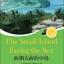หนังสืออ่านนอกเวลาภาษาจีนเรื่องภูผาริมทะเล + CD thumbnail 1
