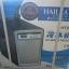 ชิลเล่อร์ 28A น้ำ 150 ลิตร thumbnail 1